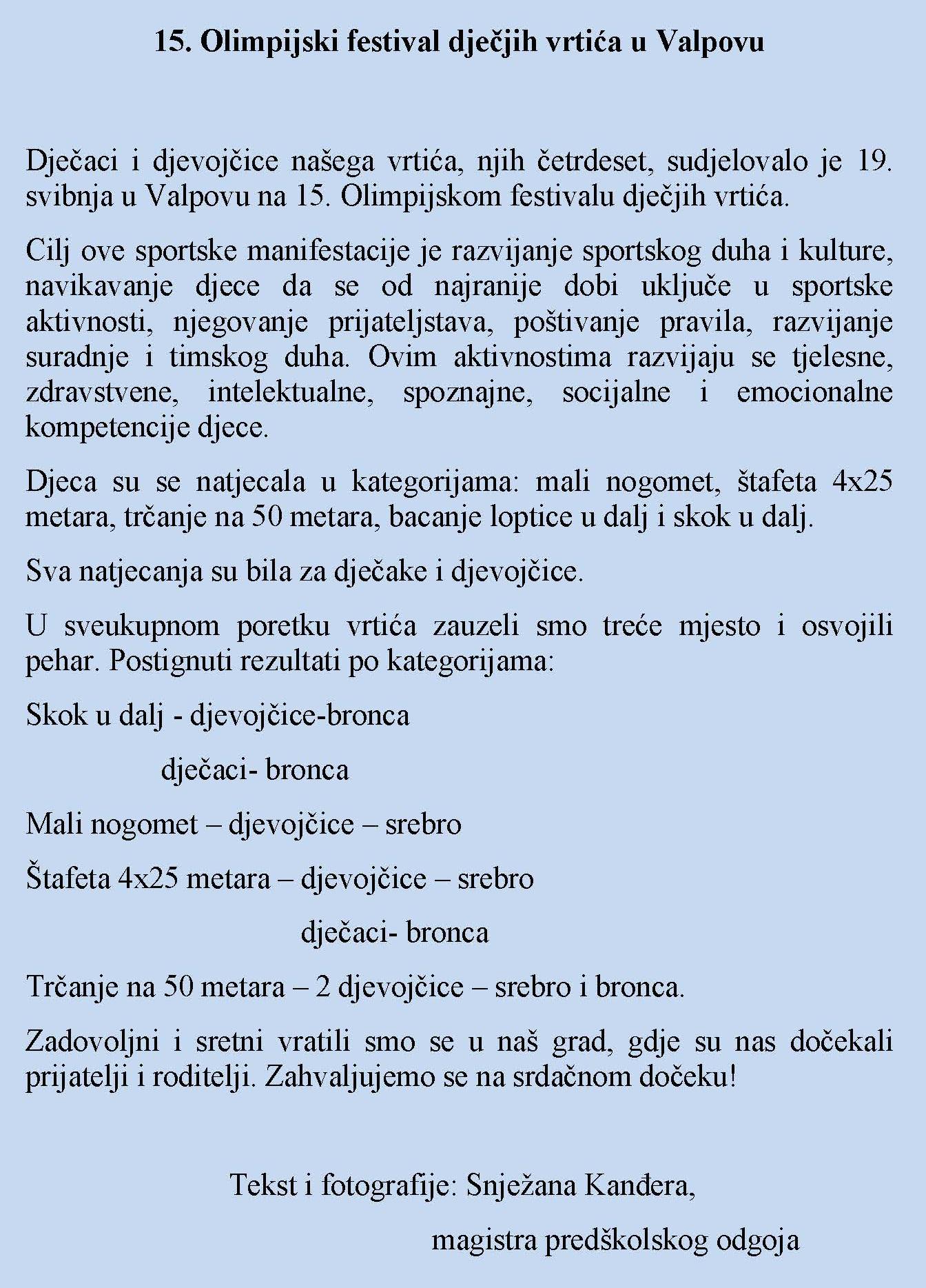 OlimpijskiValpovo